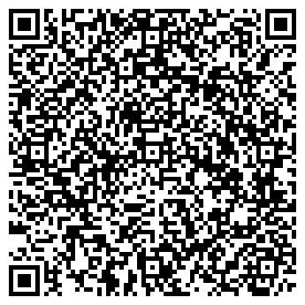"""QR-код с контактной информацией организации ООО """"Альфастрой"""""""