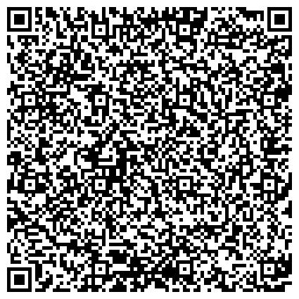 """QR-код с контактной информацией организации Интернет магазин сантехники для ванной и туалета """"Aqua Muse"""""""