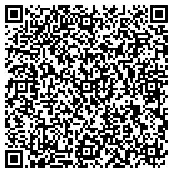 QR-код с контактной информацией организации ГОЛУБОВСКАЯ, ООО
