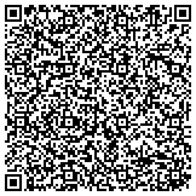 """QR-код с контактной информацией организации ООО Компания """"Комфорт-Диван"""" Мебельная фабрика WoodCraft"""