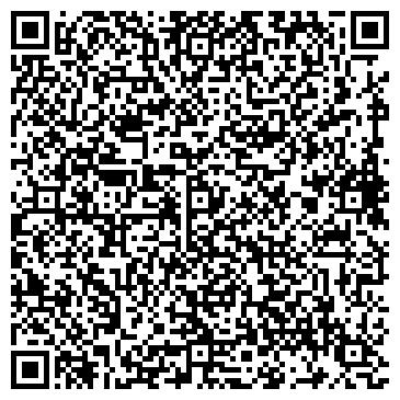 QR-код с контактной информацией организации ООО Техника для Вас