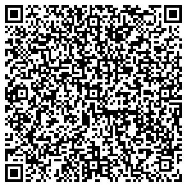 """QR-код с контактной информацией организации ООО Компания """"МТрест"""""""