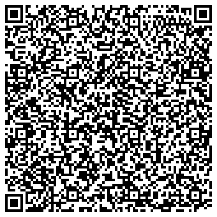 """QR-код с контактной информацией организации ООО """"A.B MegaEconom """"Юридическая Компания"""