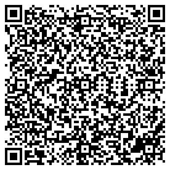 QR-код с контактной информацией организации ЯСЕНЬ, КП