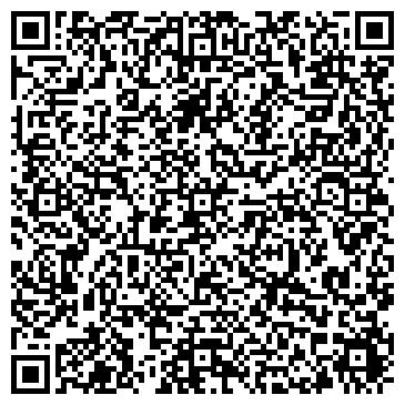 QR-код с контактной информацией организации ИП Колор Студия