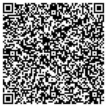 """QR-код с контактной информацией организации ООО """"Волга Стандарт"""""""