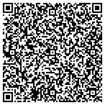 QR-код с контактной информацией организации ООО ТехЦентр ВИРАЖ