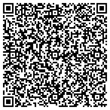 """QR-код с контактной информацией организации """"Лагуна"""""""