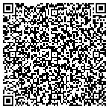 QR-код с контактной информацией организации РАХОВСКАЯ РАЙОННАЯ ГОСАДМИНИСТРАЦИЯ