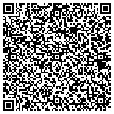 QR-код с контактной информацией организации ООО Диджитал Рокет