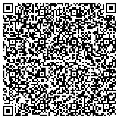 QR-код с контактной информацией организации ИМ.ДЗЕРЖИНСКОГО, ШАХТОУПРАВЛЕНИЕ, ГОСУДАРСТВЕННОЕ ОАО