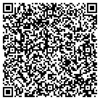 QR-код с контактной информацией организации ВОРОШИЛОВСКАЯ, ШАХТА, ОАО