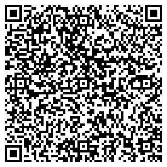QR-код с контактной информацией организации Камин и печь
