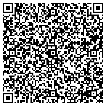 QR-код с контактной информацией организации ИМ.КОСМОНАВТОВ, ШАХТА, ГОСУДАРСТВЕННОЕ ОАО