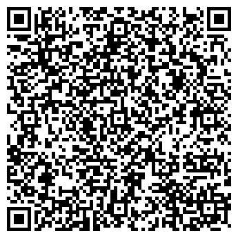 QR-код с контактной информацией организации ТОО КАРАТ