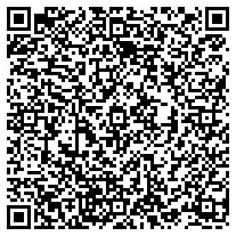 QR-код с контактной информацией организации АВТОЭКСПРЕСС-ПРЕСТИЖ, ЧП