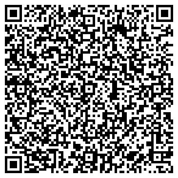 QR-код с контактной информацией организации ООО МашСтройСервис