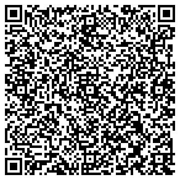 QR-код с контактной информацией организации Интернет-магазин светодиодов Lumiers