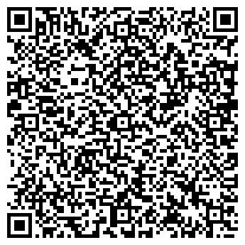 QR-код с контактной информацией организации СТАЙВЕР 100