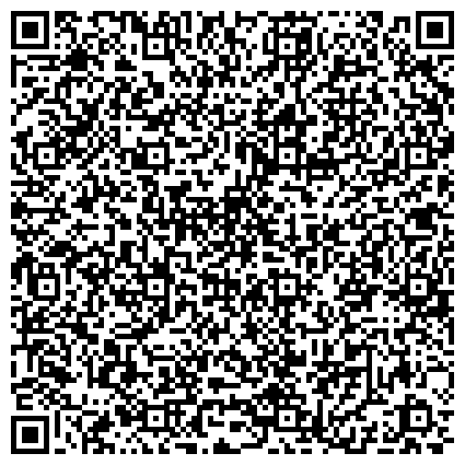 QR-код с контактной информацией организации ООО КОСТОПРАВ  - врач-остеопат, мануальный терапевт, вертебролог