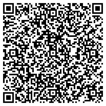 QR-код с контактной информацией организации ООО МОСТАКСИ