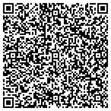 QR-код с контактной информацией организации УКРАВТОЗАПЧАСТЬ-РОВНО, ДЧП ОАО АГРОСПЕЦСНАБ