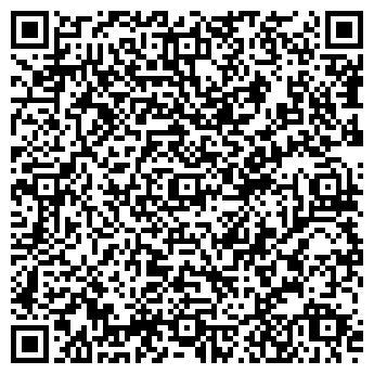 QR-код с контактной информацией организации КОНСЬЮМЕРС-СТЕКЛО-ЗАРЯ, ЗАО