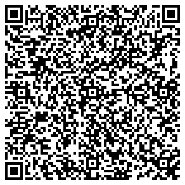 """QR-код с контактной информацией организации ООО """"Тракторосервис"""""""