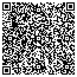 QR-код с контактной информацией организации АММАТИ