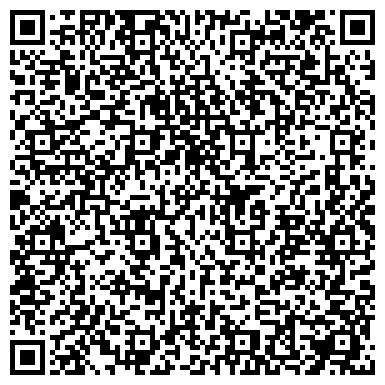 QR-код с контактной информацией организации ЛЮБОМИРСКИЙ ИЗВЕСТКОВО-СИЛИКАТНЫЙ ЗАВОД, ОАО