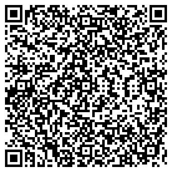 QR-код с контактной информацией организации МИСТИМ, НПП, ООО