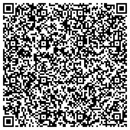 QR-код с контактной информацией организации ООО ШЕЛЬФ (ОФИЦИАЛЬНЫЙ ПРЕДСТАВИТЕЛЬ КАМЧАТСКИХ РЫБОДОБЫВАЮЩИХ КОМПАНИЙ)