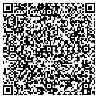 QR-код с контактной информацией организации ИП Fixcomp