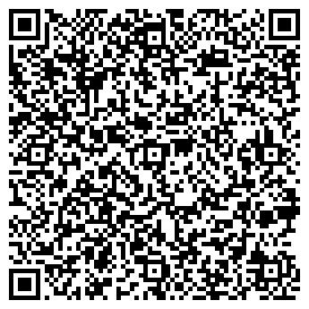 QR-код с контактной информацией организации ООО Авторемонт