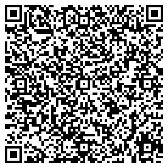 QR-код с контактной информацией организации ООО АРТ-ТУР