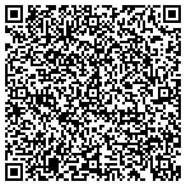 QR-код с контактной информацией организации ООО Дизайн студия  «Архвиз»