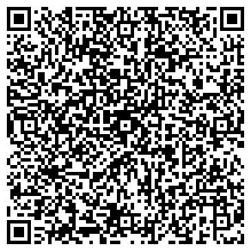 QR-код с контактной информацией организации ООО ОПТ ПРОМ ТОРГ