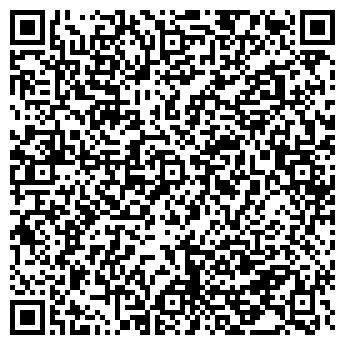 """QR-код с контактной информацией организации ООО """"НайсСтрой"""""""