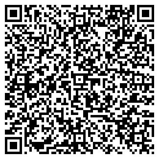 QR-код с контактной информацией организации РИВЕНЬ, ОАО