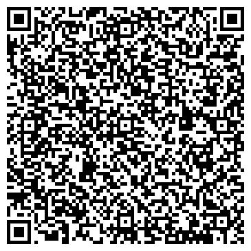 QR-код с контактной информацией организации ЗАО РОВЕНСКИЙ ЛИТЕЙНЫЙ ЗАВОД, ЗАО