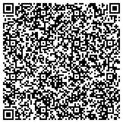 QR-код с контактной информацией организации ДОМ ЗДОРОВЬЯ, ЦЕНТР НЕТРАДИЦИОННЫХ И ВОСТОЧНЫХ МЕТОДОВ ДИАГНОСТИКИ И ЛЕЧЕНИЯ, ЧП