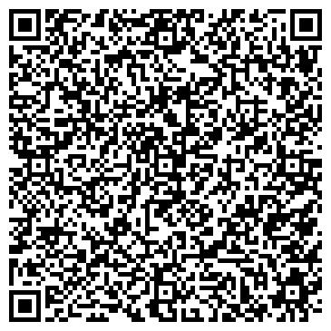 QR-код с контактной информацией организации Студия Окон