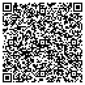 """QR-код с контактной информацией организации """"Belovoskidki.ru """""""