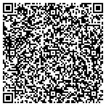 QR-код с контактной информацией организации ООО Интеллектус Студио