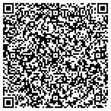 """QR-код с контактной информацией организации ООО База отдыха в Самаре """"Тихие зори"""""""