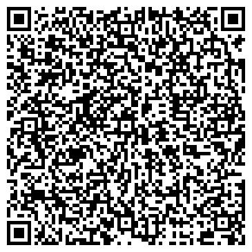 """QR-код с контактной информацией организации ООО """"Стеклянная мозаика"""""""