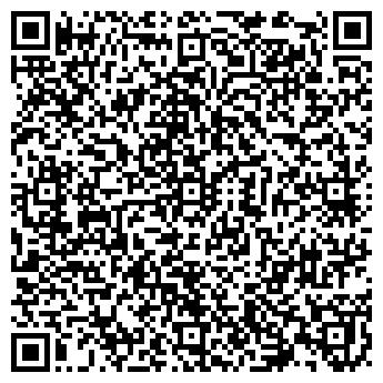 QR-код с контактной информацией организации ИНФОСИСТЕМА-2, ООО