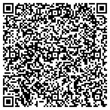 """QR-код с контактной информацией организации ООО Фитнес-клуб """"Profi"""""""