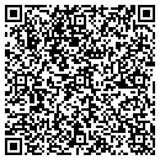 QR-код с контактной информацией организации МАГНИТ-ПЛЮС, ООО