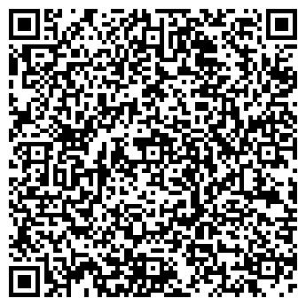 QR-код с контактной информацией организации ДЕ ЖАН